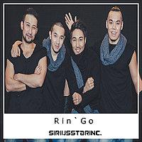 Rin`Go, фото 1