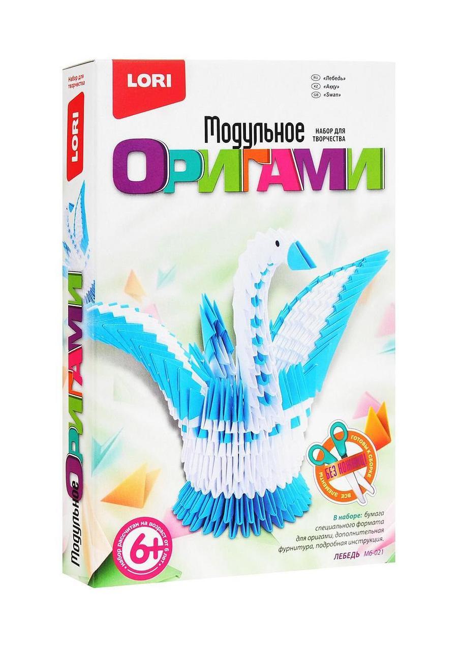 """Модульное оригами LORI """"Лебедь"""""""