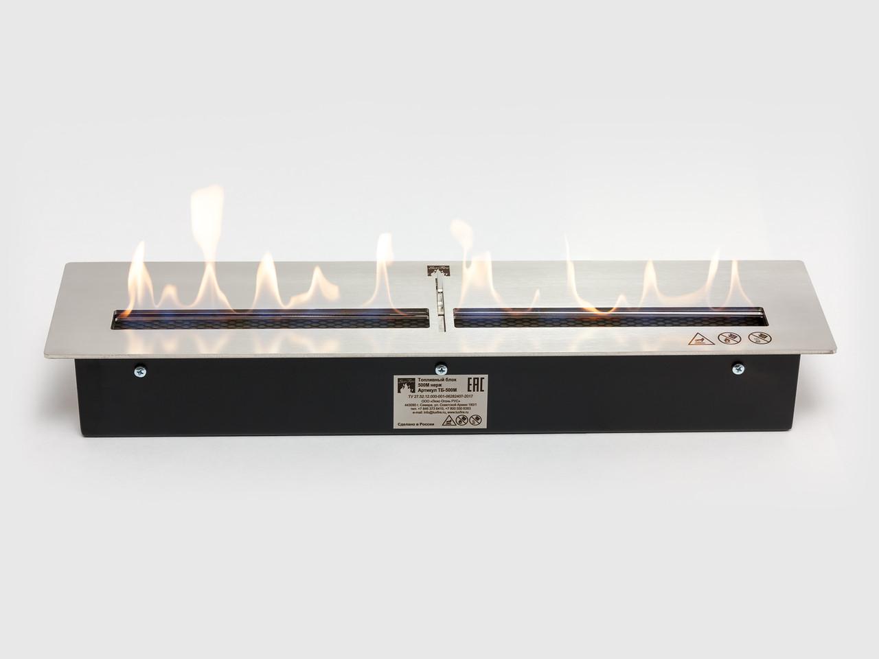 Топливный блок LUX FIRE 500 М