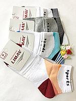 Носки женские спортивные LIMAX 36-40 (в упаковке 12 шт)
