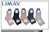 Носки детские демисезонные LIMAX 22, 25-28 (в упаковке 12 шт)