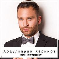 Абдулкарим Каримов