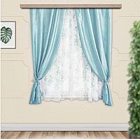 Комплект штор для кухни Романтика 285х160 см, голубой