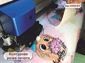 Контурная резка печати на плоттере