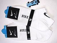 Носки мужские спортивные белые 39-42 (в упаковке 10 шт)