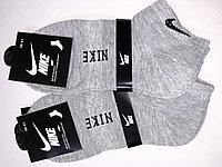 Носки мужские спортивные серые 39-42 (в упаковке 10 шт)