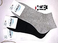 Носки мужские спортивные хлопок LIMAX 39-45 (в упаковке 12 шт)