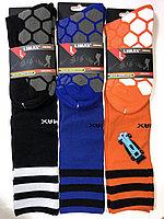 Носки-гетры мужские футбольные LIMAX 39-44 (в упаковке 12 шт цвета разные)
