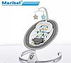 Электрокачели шезлонг Maribel SG403