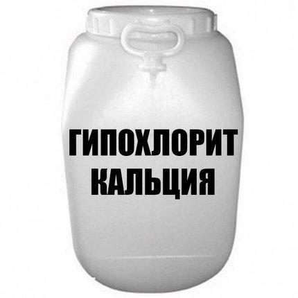 Гипохлорит кальция 45 %, фото 2