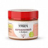 Питание для больных Урбеч Абрикосовый, фото 2