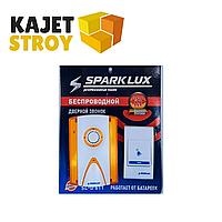 Звонок дверной беспроводной Spark Lux SL-D611