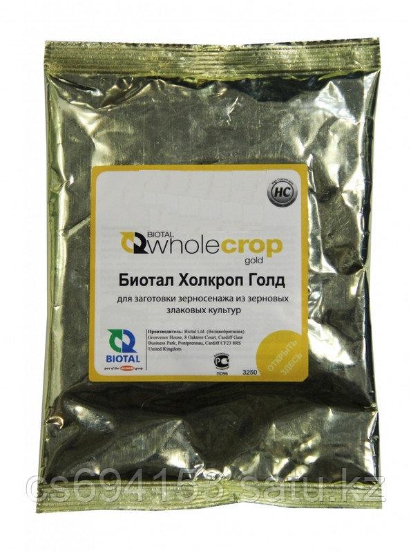 Биотал Холкроп Голд: Микробно-ферментный инокулянт для заготовки зерносенажа и корнажа