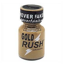 """Попперс """"Rash Gold"""" 10 мл"""