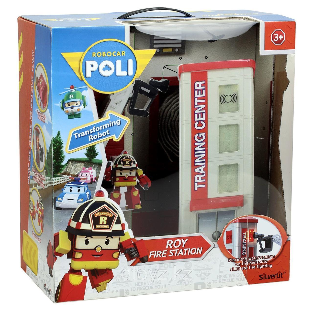 Пожарная станция POLI