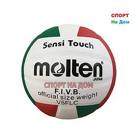 Мяч волейбольный Molten Sensi Touch V5FLC