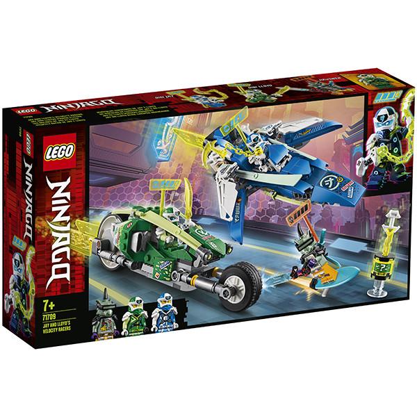 Игрушка Ниндзяго Скоростные машины Джея и Ллойда - фото 1