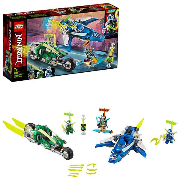 Игрушка Ниндзяго Скоростные машины Джея и Ллойда - фото 3