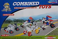 Конструктор COMBINED (большой)с металлическими предметами