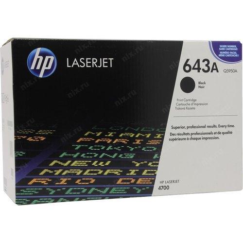 HP Q5950A Картридж лазерный HP 643A черный, ресурс 11000 стр