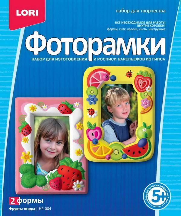 """Фоторамки из гипса LORI """"Фрукты-ягоды"""""""