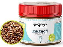 Урбеч Льняной, 100 гр