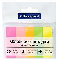 Стикер-индекс OfficeSpace 50 х 14 мм, бумажные, 5 цв х 50 листов