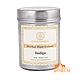 Хна для волос натуральная Индиго (Басма) 100% (Herbal Hair Color Indigo KHADI), 150 гр., фото 3