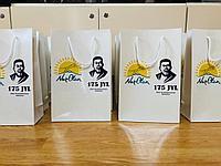 Сублимационные бумажные пакеты А4
