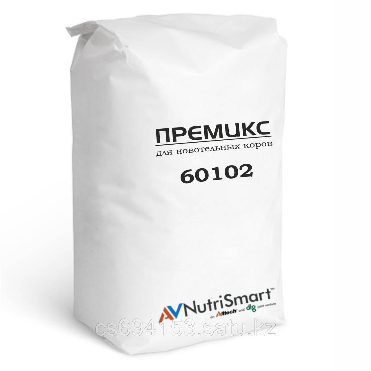 Премикс для новотельных коров, 100% органика (60102-1.0)