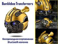 Беспроводная портативная Bluetooth колонка Bumblebee Transformers