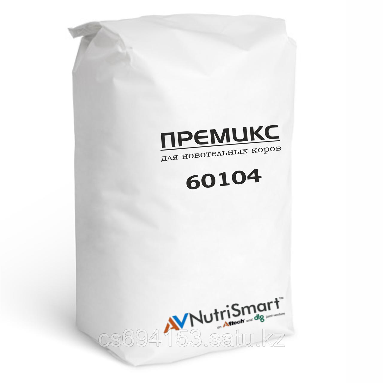 Премикс для новотельных коров, 30% органика, 70% неорганика (60104-1.0)