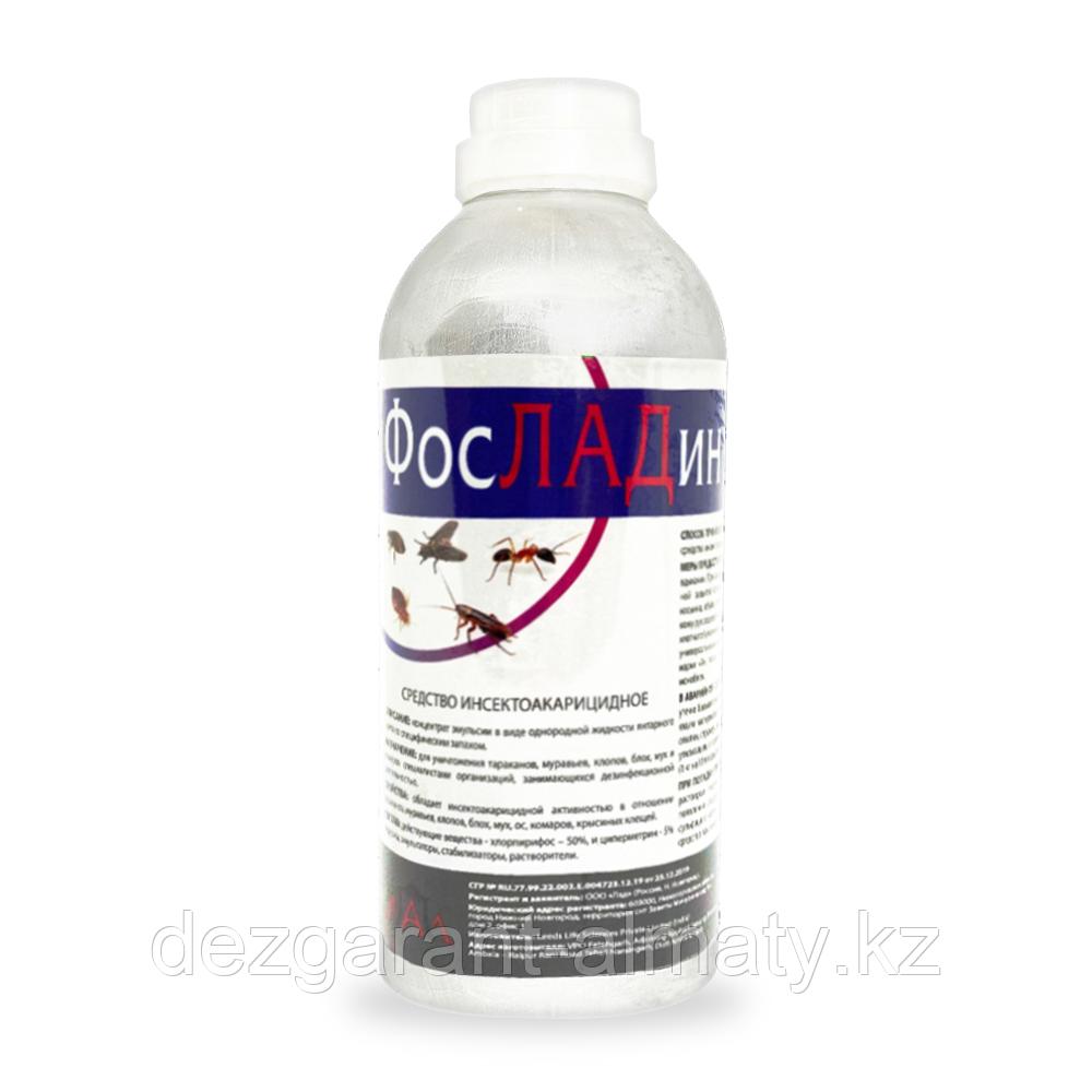Фосладин (канистра 1л)