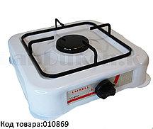 Газовая плита одноконфорочная переносная Luxell LX-2811 белая