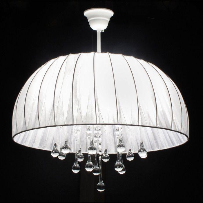 """Люстра """"Каролина"""" 5 ламп Е14 60Вт белый 245х245х265"""