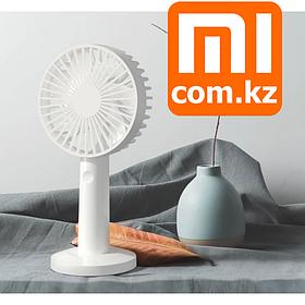 Вентилятор настольный Xiaomi Qualitell Handheld Fan. Оригинал. Арт.6587