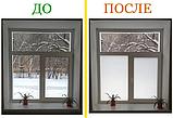 Пленка для матирования стекла 1,52х50 м, фото 3