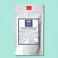 Альгинат маска 350 гр с экстрактом клубники