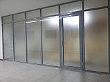 Пленка для матирования стекла 1,52х50 м, фото 6