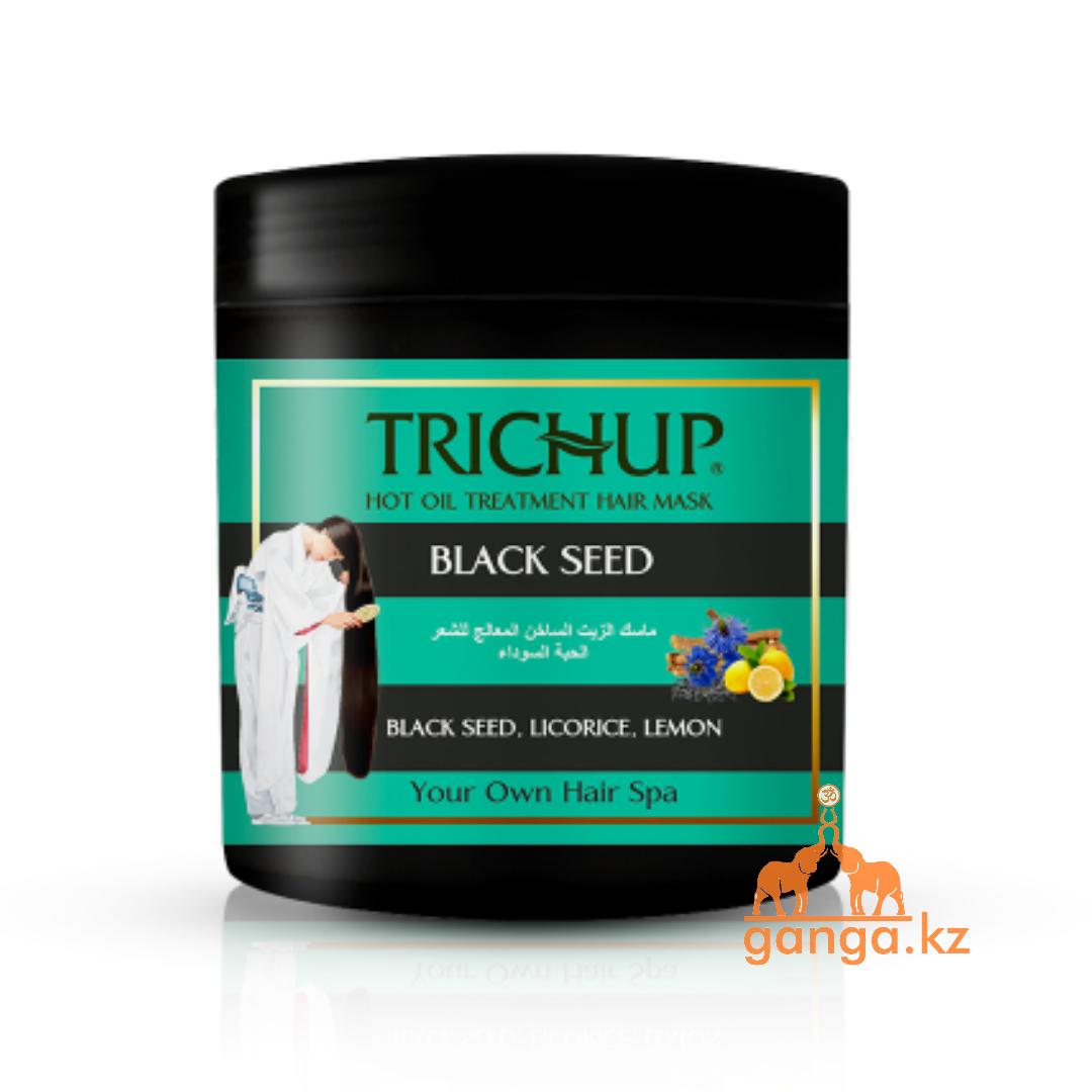 Маска для волос с Черным Тмином Тричап (Black Seed Trichup VASU), 500 г.