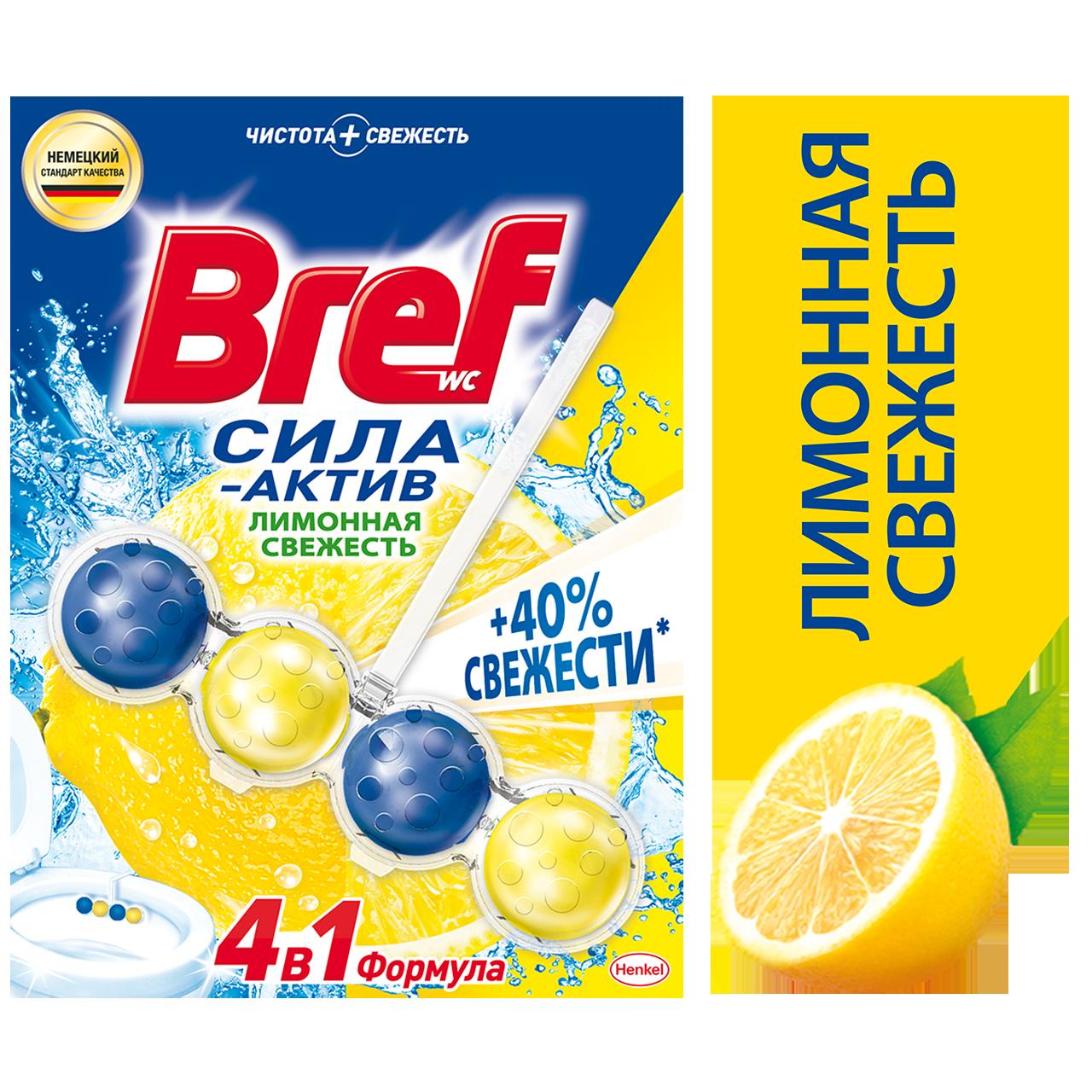 Средство для унитаза Bref Сила-актив Лимонная свежесть, 50г.