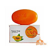 Отбеливающее мыло с Папайей (Papaya Soap VASU), 125г