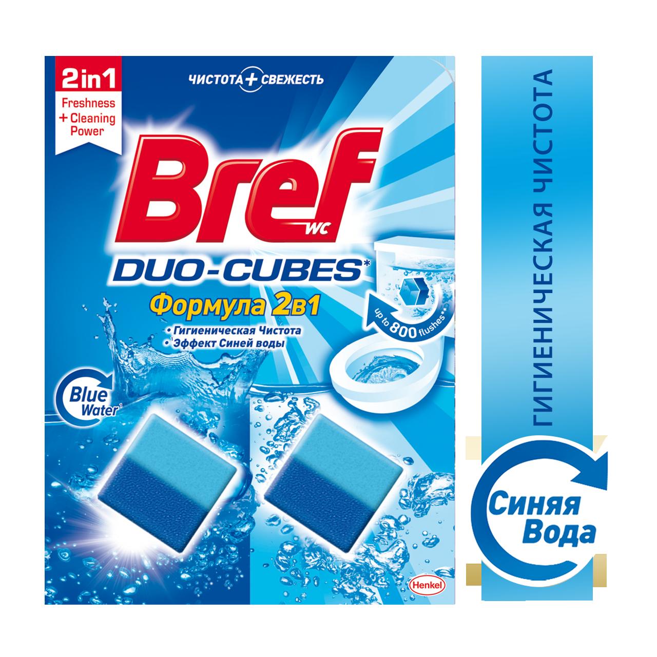 Средство для унитаза Bref Duo Cubes, 2х50г.