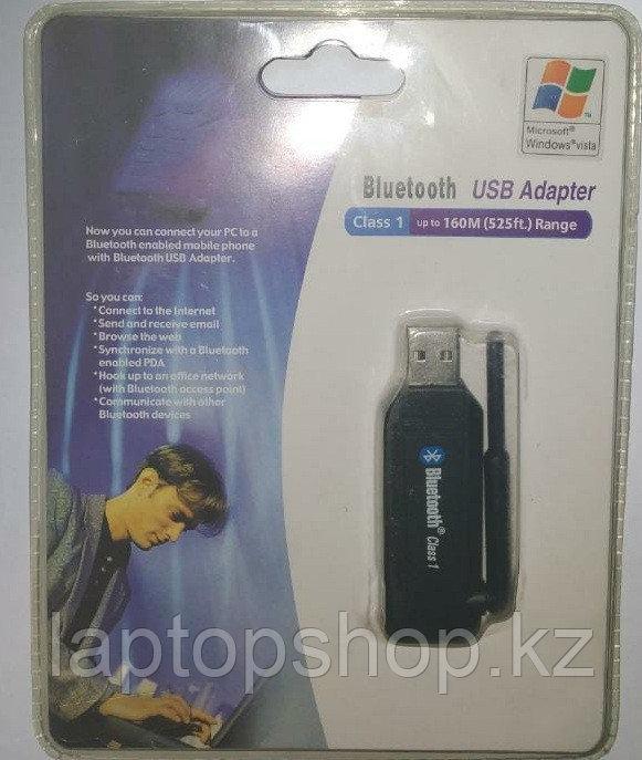 Блютуз LightWave BT01 Bluetooth V2.0 100m ClassI with antenna
