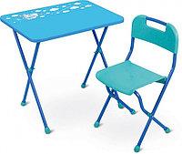 Комплект детской мебели Ника, голубой
