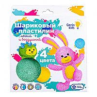 GK TA1801 Набор для детской лепки «Шариковый пластилин 4 цвета»