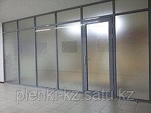 Пленка для матирования стекла 1,07х50м