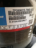 ZP385KCE-TWD-522, фото 1