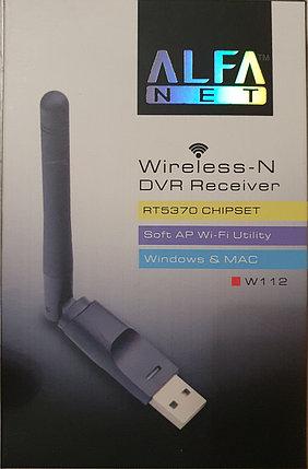 USB Wi-Fi adapter ALFA NET-W112, 5DBi, 150Mbit, фото 2
