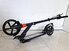 Взрослый самокат Urban Scooter с ручным тормозом. До 100 кг. 145-195 см., фото 4